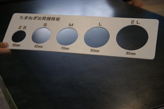 http://www.senkyo-kanban.com/result/PC-002a.jpg